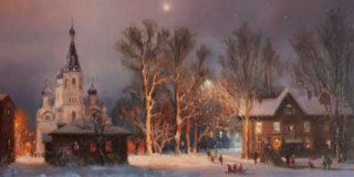 Рождество (Рождество Христово)