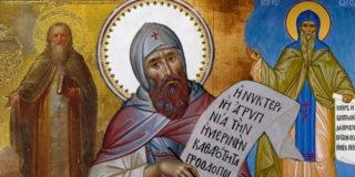 Касьян, Касьянов день… и 29 февраля
