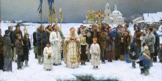 Крещение (Крещение Господне. Богоявление)