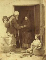 Подаяние. 1870-1880-е. Фото А. О. Карелина