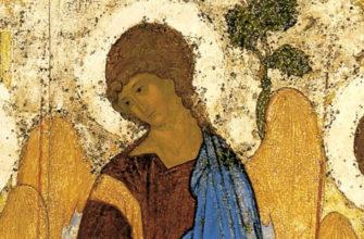 Троица (Св. Троица, Пятидесятница)