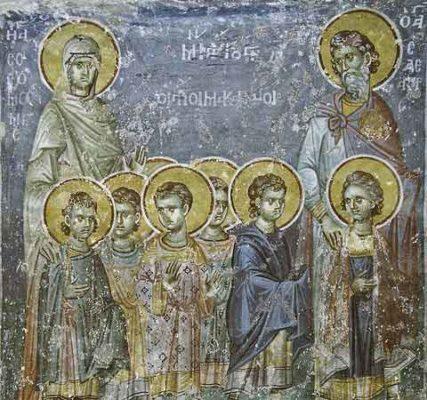 Семь святых мучеников Маккавеев