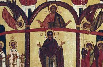 Покров день (Покров Пресвятой Богородицы)